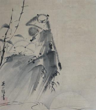英一蝶の画像 p1_29